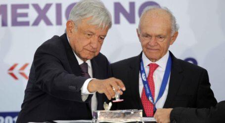 Inaugura López Obrador el Salón De la Fama del Béisbol Mexicano