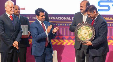La FIL Guadalajara abre una ventana a su memoria audiovisual