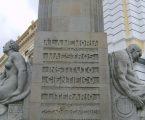 HISTORIAS DE FAMILIA: 84 ANIVERSARIO DEL MONUMENTO A LOS MAESTROS UAEM