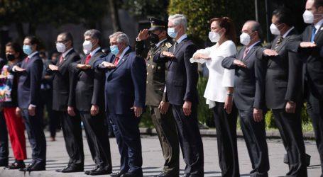 GUARDIA SOLEMNE Y HONORES A LA BANDERA POR EL 211 ANIVERSARIO DEL INICIO DE LA INDEPENDENCIA